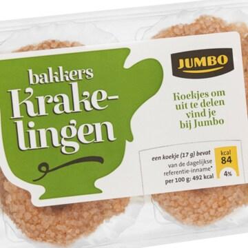 Jumbo Bakkers Krakelingen 200g Productfoto Jumbo Brandshot 180x180